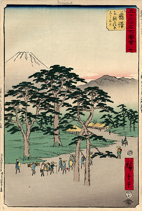 Hiroshige - View to Mount Fuji
