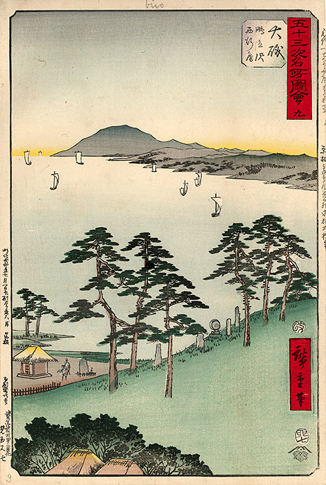 Hiroshige - The Oiso station