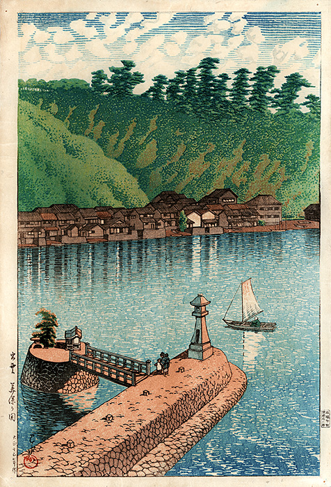 Hasui - Village at a coast