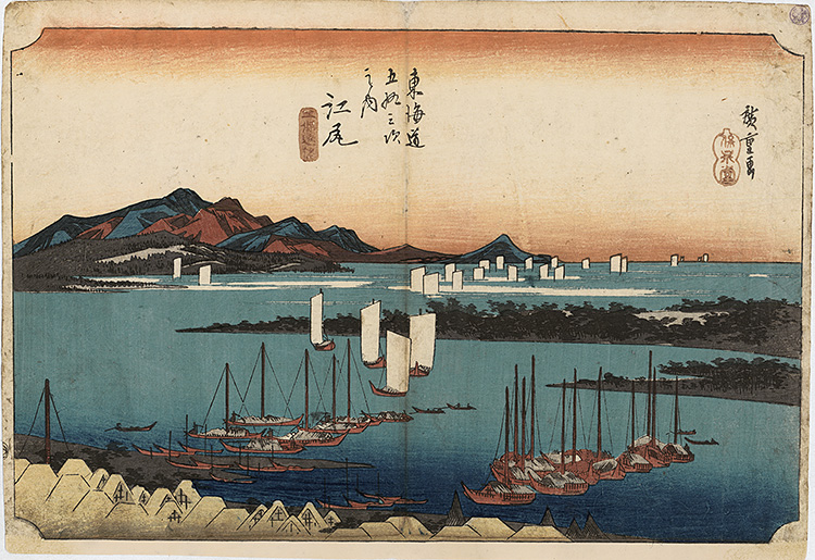 Hiroshige - View of Miho