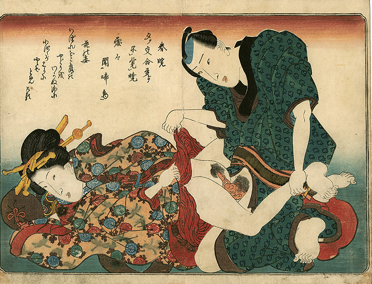 Kuniyoshi - Courtesan and lover