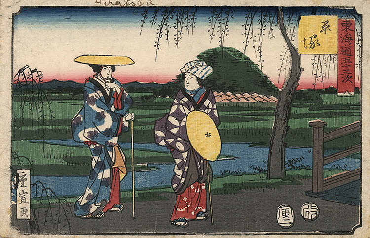 Hiroshige II - Two travelling ladies