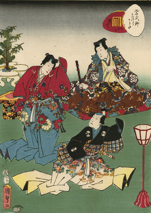 Kunisada II-Genji-Flute Player and Dancer